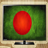Live TV Channels Bangladesh 1.2