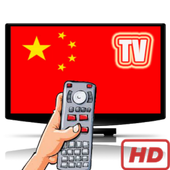 Live TV Channels China - Free 1.0