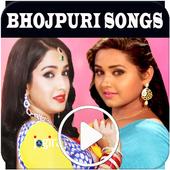 Bhojpuri Songs : Amrapali Dubey, Kajal Raghwani 1.0