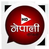 Nepali Videos 1.1