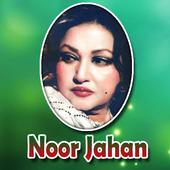 Noor Jahan 1.2