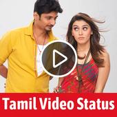 Tamil Video Status Song 1.2