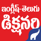 Top 24 Apps Similar to Ashtottaras In Telugu