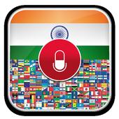 Hindi Dictionary Translator 6.1
