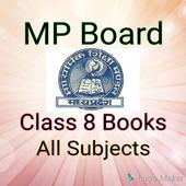 MP Board Class 8 1.0