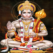 Hanuman Chalisa Telugu 1 0 APK Download - Android