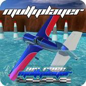 Air Plane Race Multiplayer 1.0