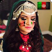 Afghan Flag On Face - New Faceflag Photo maker 1.1