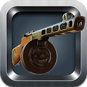 Weapons of Heroes. Museum 3D 1.9.1