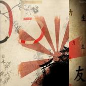 Japan Xperia Theme Guetto 1.0