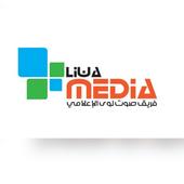 com.voice.liwa 1.0