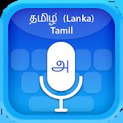 Tamil (Lanka) Voice Typing Keyboard 1.0