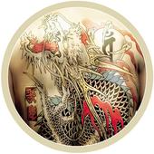 Daily Tattoo Design Idea 1.0