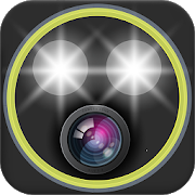 ExCamera 1.0.2171219