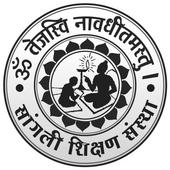 Sangli Shikshan Sanstha Alumni