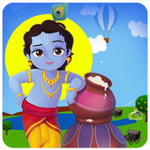 com.vsquare.littlekrishna icon