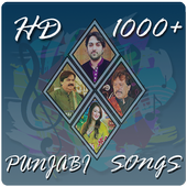 Best Pakistani Punjabi Songs 1.0