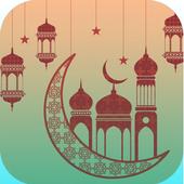 Al Quran Pro 1