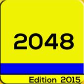 2048 Edition 2015 0.1