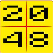2048 v2 3.0