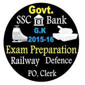 Bank PO Clerk SSC Gk 2016 0.1