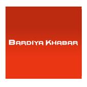 Bardiya Khabar 1.0