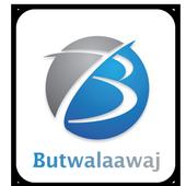 Butwal Aawaj 1.0