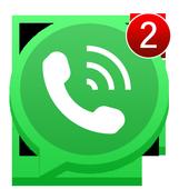 Chat Messenger Free 2017 2.0