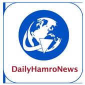 Daily Hamro News 1.0