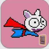 El Gato Volador 0.1