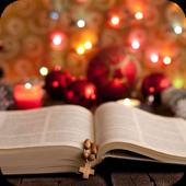 Евангелие от Луки 12.1
