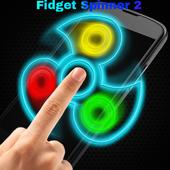 Fidget Spinner 1.1.4