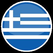 Hotels price Greece by tritogo 0.1