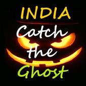 INDIA CATCH THE GHOST 1.0