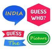 INDIA guess the picture 1.0