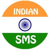 Indian Messenger, Message Sender 1.0
