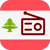 Lebanon Online Radio 0.1