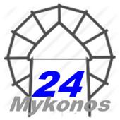 Mykonos Hotels 0.1