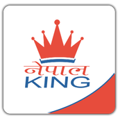 Nepal King 1.0