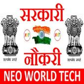 Sarkari Naukari - Free Govt Jobs (NEO WORLD TECH) 3.0