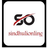 Sindhuli Online 1.0