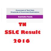 Tamil Nadu SSLC Result 2016 0.9