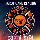 Tarot Card - Horoscope 2017 0.1