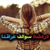 com.w_3898302 icon