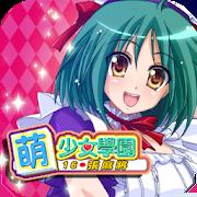 Cute Girlish Mahjong 16 3.2