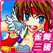 Three Kingdoms Mahjong 16 3.3