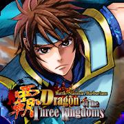 Dragon of the Three Kingdoms 2.4