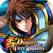 Dragon of the 3 Kingdoms 2.9