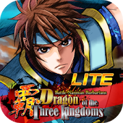 Dragon of the Three Kingdoms_L 5.1