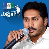 Walk With Jagan 2.2.2